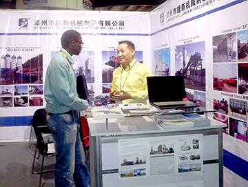 建新牌jrs直播nba手机网页版登录设备参加2015南非建筑机械展销会