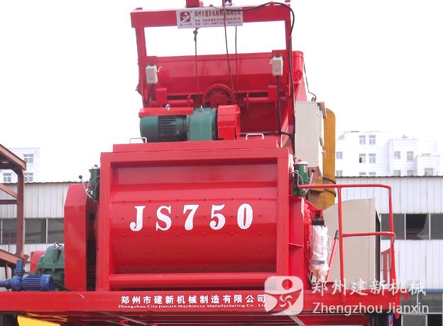 JS750jrs直播火箭队搅拌机
