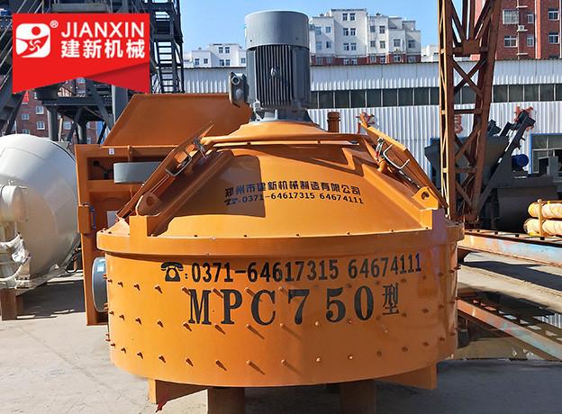 MPC750立轴行星式搅拌机