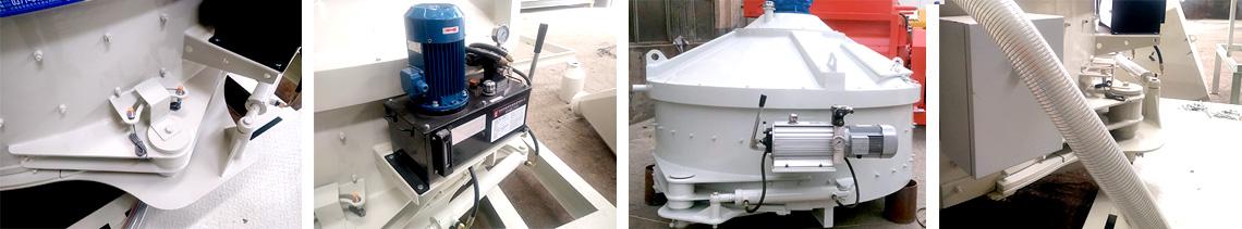 750立轴行星式搅拌机卸料系统