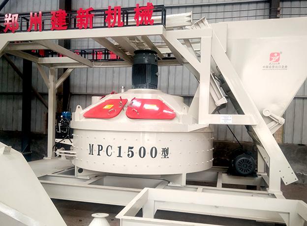 MPC1500立轴行星式搅拌机