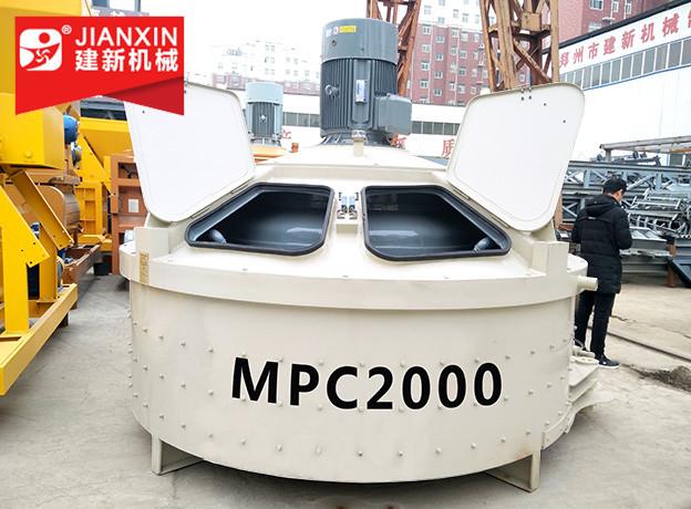 MPC2000立轴行星式搅拌机