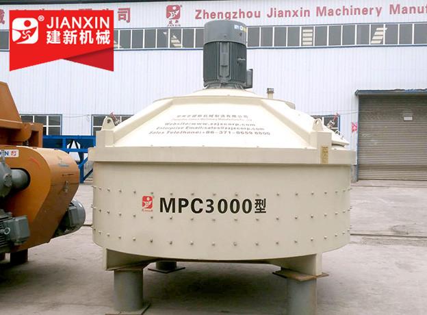 MPC3000立轴行星式搅拌机