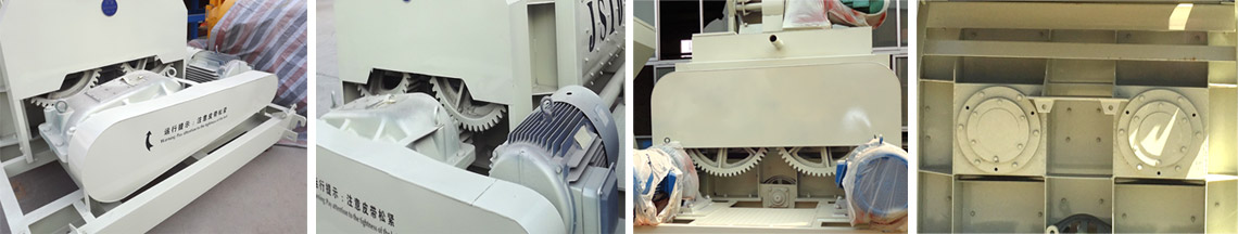 JS1000jrs直播火箭队搅拌机搅拌系统