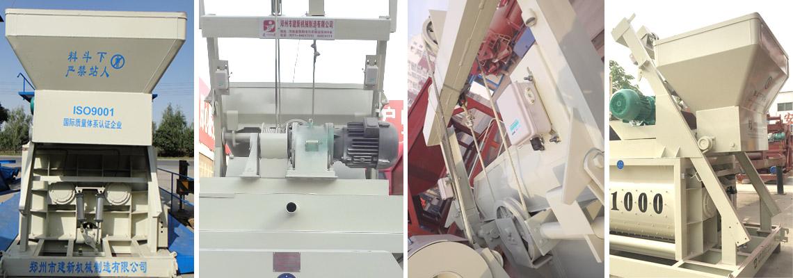JS1000jrs直播火箭队搅拌机上料系统