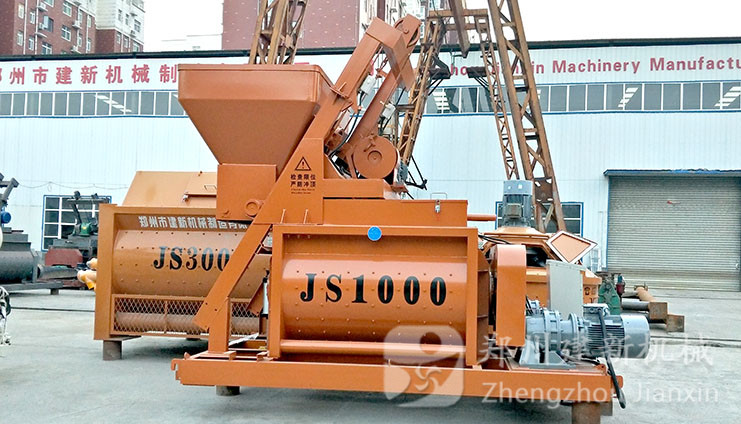 JS1000jrs直播火箭队搅拌机