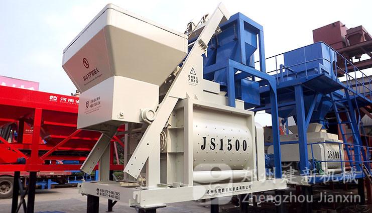 JS1500jrs直播火箭队搅拌机