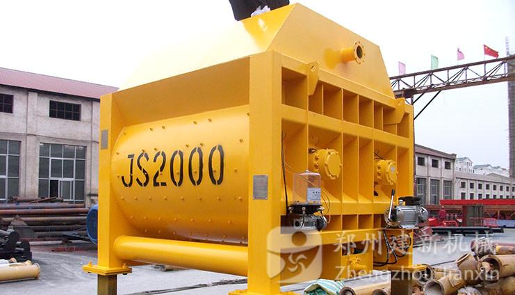 JS2000jrs直播火箭队搅拌机