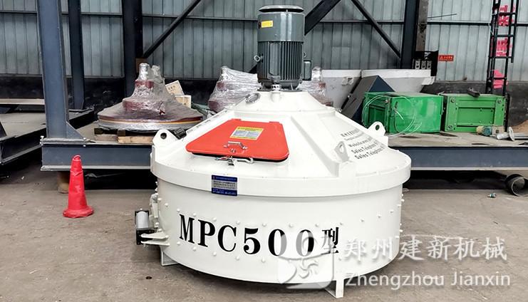 MPC500立轴行星式搅拌机